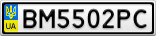Номерной знак - BM5502PC