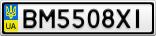 Номерной знак - BM5508XI