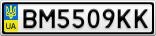 Номерной знак - BM5509KK