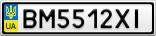 Номерной знак - BM5512XI