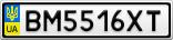 Номерной знак - BM5516XT