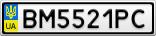 Номерной знак - BM5521PC