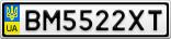 Номерной знак - BM5522XT