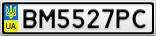 Номерной знак - BM5527PC