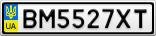 Номерной знак - BM5527XT