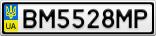 Номерной знак - BM5528MP