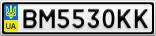 Номерной знак - BM5530KK