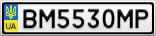 Номерной знак - BM5530MP
