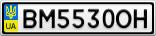 Номерной знак - BM5530OH