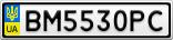 Номерной знак - BM5530PC