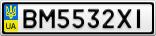 Номерной знак - BM5532XI