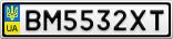 Номерной знак - BM5532XT
