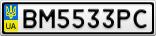 Номерной знак - BM5533PC