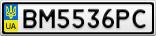 Номерной знак - BM5536PC