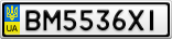 Номерной знак - BM5536XI
