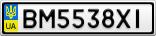 Номерной знак - BM5538XI