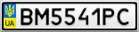 Номерной знак - BM5541PC