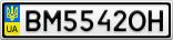 Номерной знак - BM5542OH