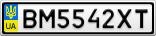 Номерной знак - BM5542XT