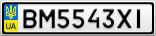 Номерной знак - BM5543XI