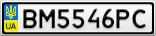 Номерной знак - BM5546PC