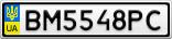 Номерной знак - BM5548PC