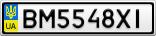 Номерной знак - BM5548XI