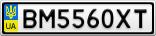 Номерной знак - BM5560XT