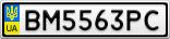 Номерной знак - BM5563PC