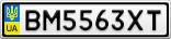 Номерной знак - BM5563XT