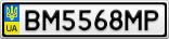 Номерной знак - BM5568MP