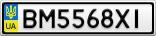 Номерной знак - BM5568XI