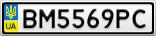 Номерной знак - BM5569PC