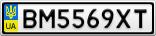 Номерной знак - BM5569XT