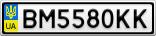 Номерной знак - BM5580KK