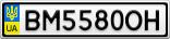 Номерной знак - BM5580OH