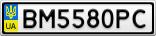 Номерной знак - BM5580PC