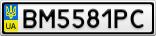 Номерной знак - BM5581PC