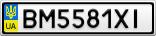 Номерной знак - BM5581XI
