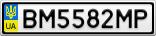 Номерной знак - BM5582MP