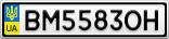 Номерной знак - BM5583OH