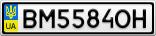 Номерной знак - BM5584OH
