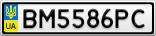 Номерной знак - BM5586PC