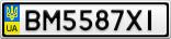 Номерной знак - BM5587XI