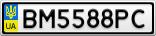Номерной знак - BM5588PC