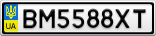 Номерной знак - BM5588XT