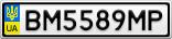Номерной знак - BM5589MP