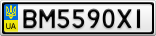 Номерной знак - BM5590XI