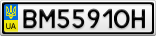 Номерной знак - BM5591OH