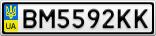 Номерной знак - BM5592KK
